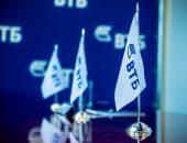 ВТБ логотип