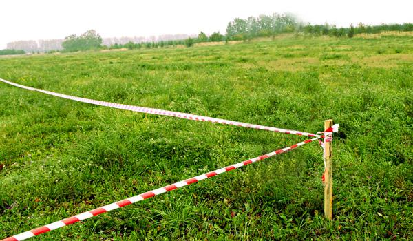 Ограниченный земельный участок