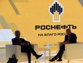 Роснефть логотип