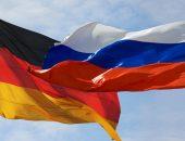 Флаг Германии и России