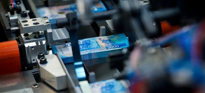 Печать купюр номиналом 2000 рублей