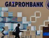 Газпромбанк логотип