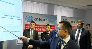 Обсуждения на Санкт-Петербургской бирже