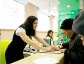 Пенсионер берет кредит в банке