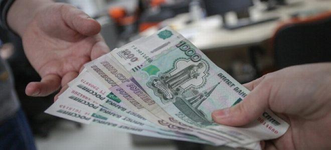 Выдача кредита наличными в банке