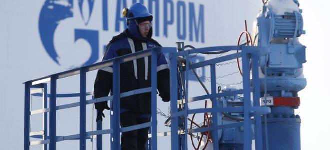 Газпром, логотип