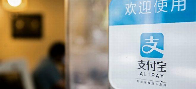 Alipay логотип