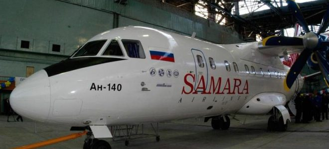 АН-140