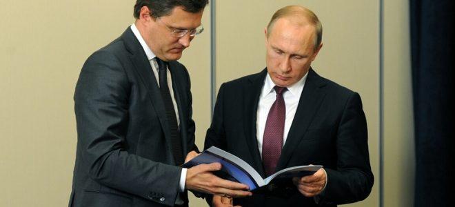 Александр Новак и Владимир Путин