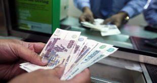 Выдача вклада в банке