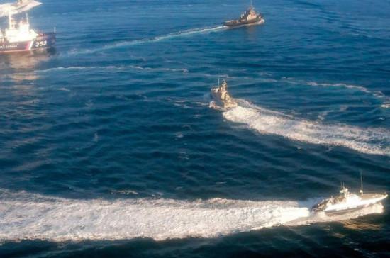 что произошло в керченском проливе