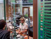 Отделение Сбербанка, отдел обмена валют