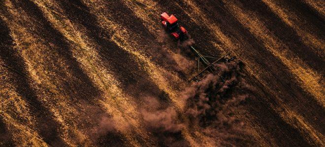 Участок земли под посев