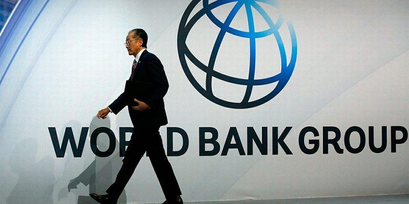 Всемирный банк, логотип