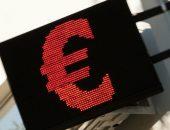 Евро, логотип