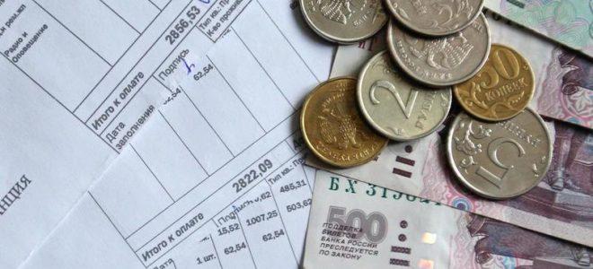 Платежка ЖКХ и деньги