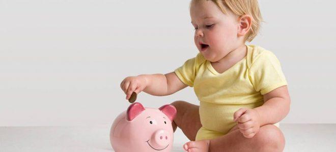 Детское пособие с 1 января 2019: основные изменения и условия получения