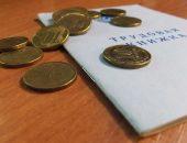 Трудовая книжка и деньги