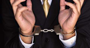Арестованный