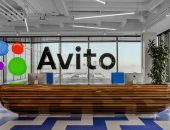 Avito, офис