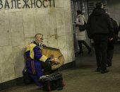Нищета в Украине