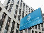 Внешэконом Банк, логотип