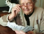 Пенсионер с деньгами