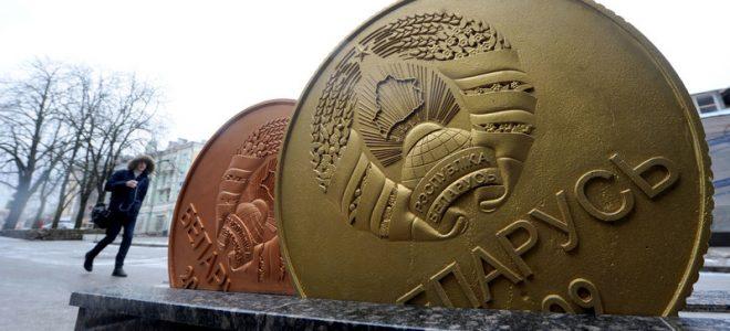 Белорусские рубли, инсталляция