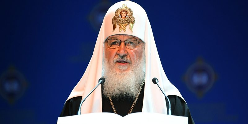 фото: e-wiki.org