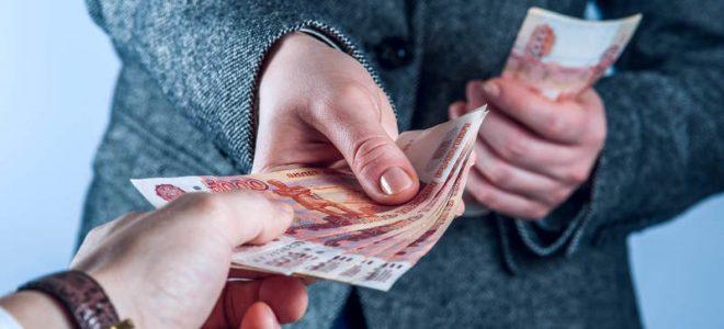 Инвестиции, передача денег на развитие проекта
