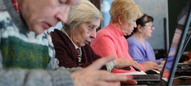 Переобучение пенсионеров