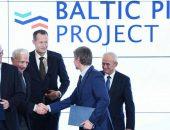 Презентация польского проекта Baltic Pipe