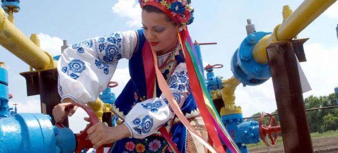 Украинский газ