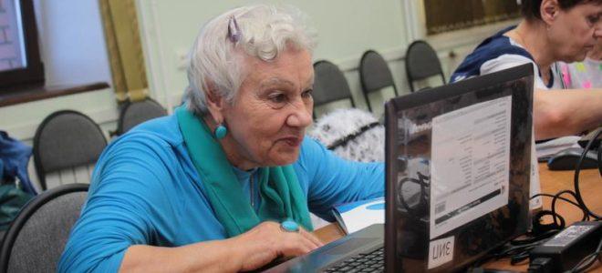 Обучение пенсионеров