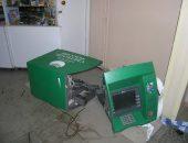 Разломанный банкомат