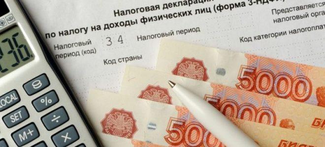 фото: laishevskyi.ru