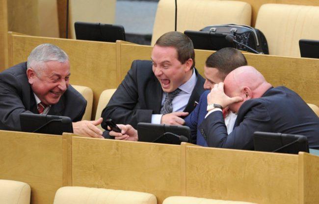 Депутаты в Госдуме смеются