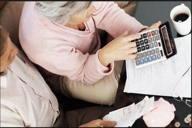 повысят ли пенсию в марте 2019