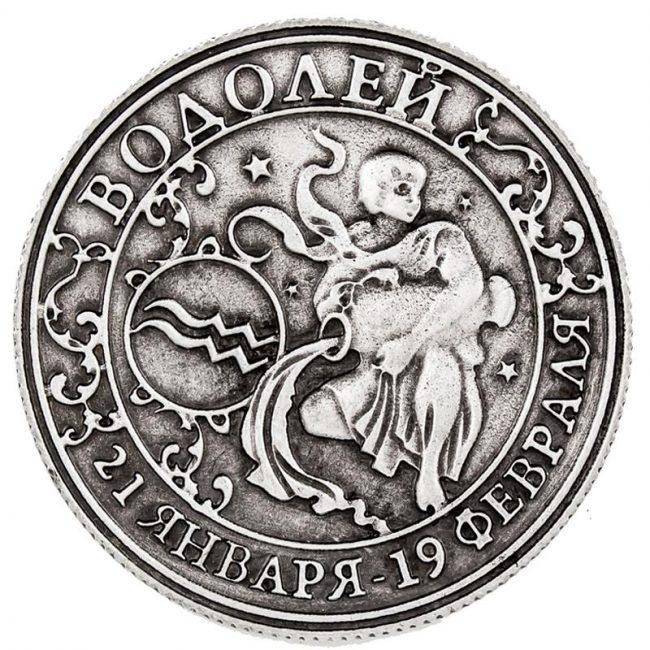 денежный гороскоп апрель 2019