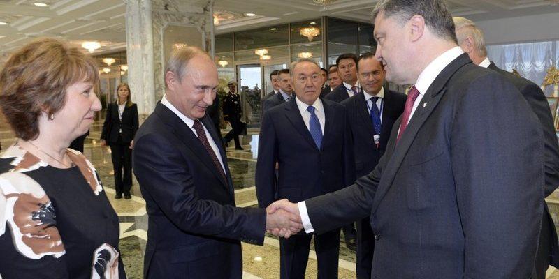 Путин и Порошенко