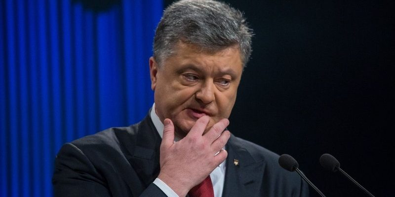 фото: electek.ru