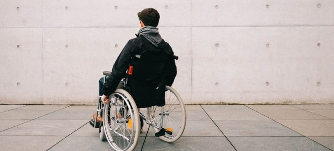 инвалидность