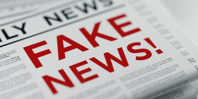 реестр фейковых новостей