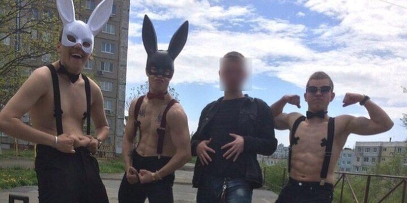 БДСМ-выпускной