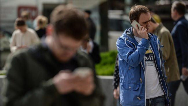постановление об отмене внутрисетевого роуминга в России