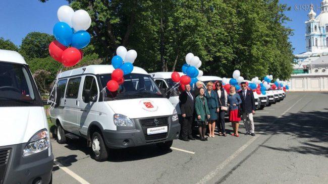 Многодетным семьям ключи от микроавтобусов