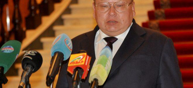 Павла Конькова
