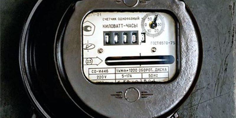 воровство электричества
