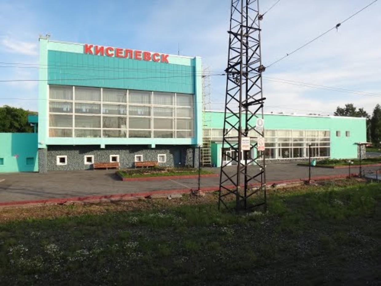 В картинках город киселевск