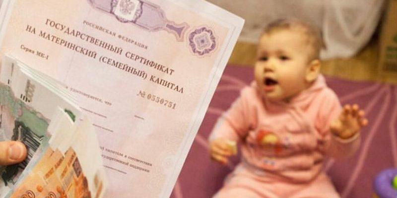 Можно ли взять кредит по ксерокопии паспорта и снилс